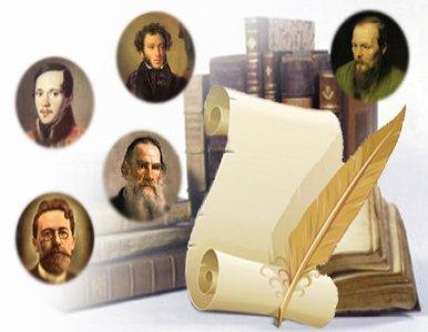 Historia de la literatura rusa antes del siglo XX