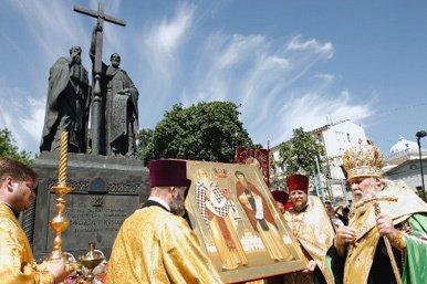 El Día de la Escritura y la Cultura Eslavas