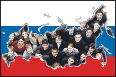 Datos demográficos de Rusia