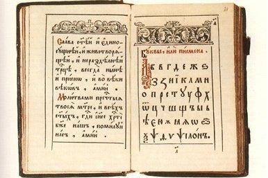 Historia de la lengua rusa