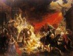 Pintura rusa de la primera mitad del siglo XIX