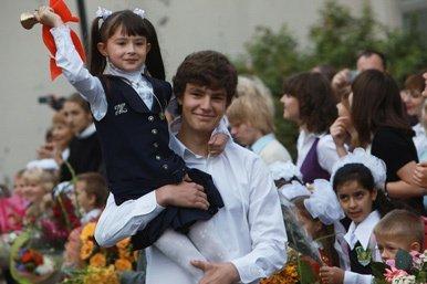 Tradiciones escolares rusas