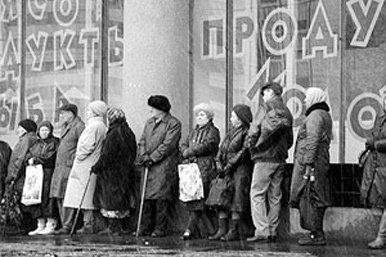 La crisis financiera de 1998 en Rusia