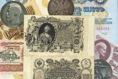 Historia del rublo ruso