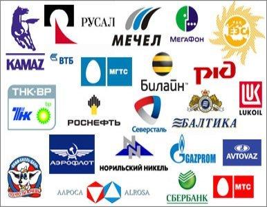 Principales empresas rusas