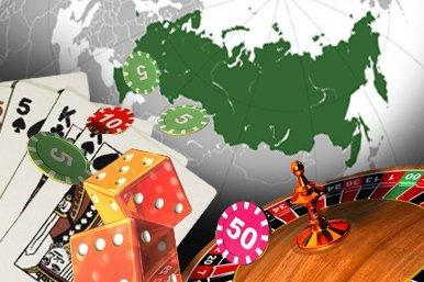 Zonas de juego en Rusia