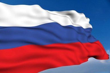 Resultado de imagen de bandera rusia