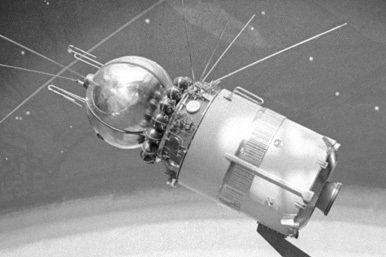 El programa espacial Vosjod