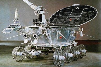 Exploración de otros planetas
