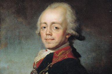 Pablo I