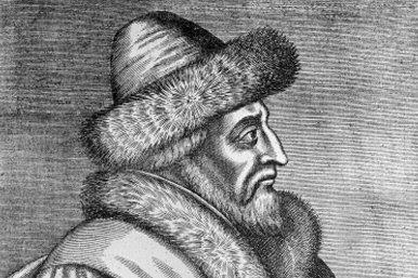 Iván IV