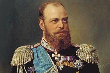 Alejandro III