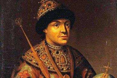 Teodoro III