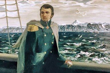 Vasili Golovnín