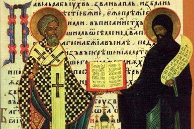 San Cirilo y San Metodio