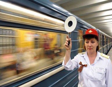 El metro en Rusia