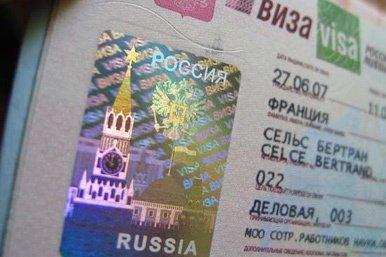 Visado de Rusia