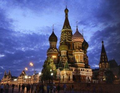Lugares de interés de Moscú