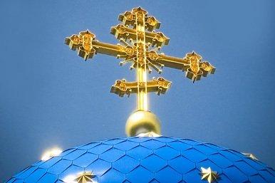 Historia de la Iglesia ortodoxa rusa