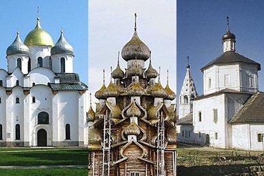 Evolución de los templos rusos