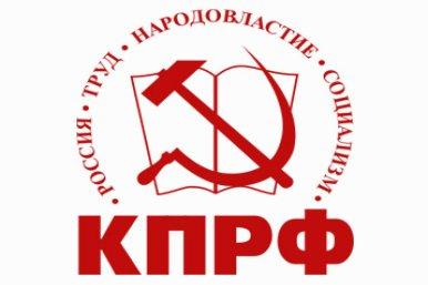 Partido Comunista de la Federación de Rusia