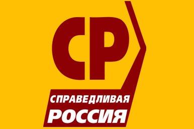 Rusia Justa